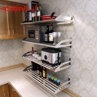 Wall hangers microwave drain rack kitchen shelf