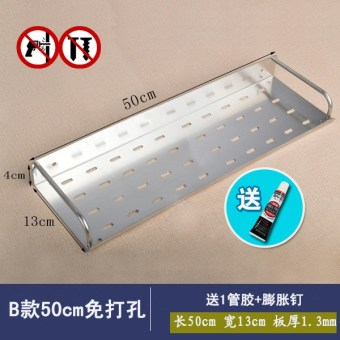 Wall punched Stainless Steel Kitchen bathroom shelf