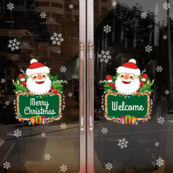 Wall sticker shop self-adhesive Bizhi door stickers wall stickers