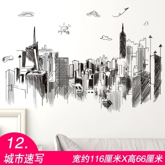 Wall stickers wall wallpaper posters 3D - intl