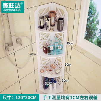 Wanda toilet bathroom storage rack bathroom shelf