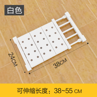 Wardrobe partition storage layered rack