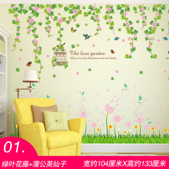 Warm and cool living room bedroom wallpaper wall adhesive paper