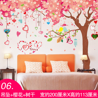 Warm and romantic bedroom bedside marriage house decorative wall paper adhesive paper
