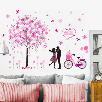 Warm and romantic bedroom living room wall Bizhi Wallpaper