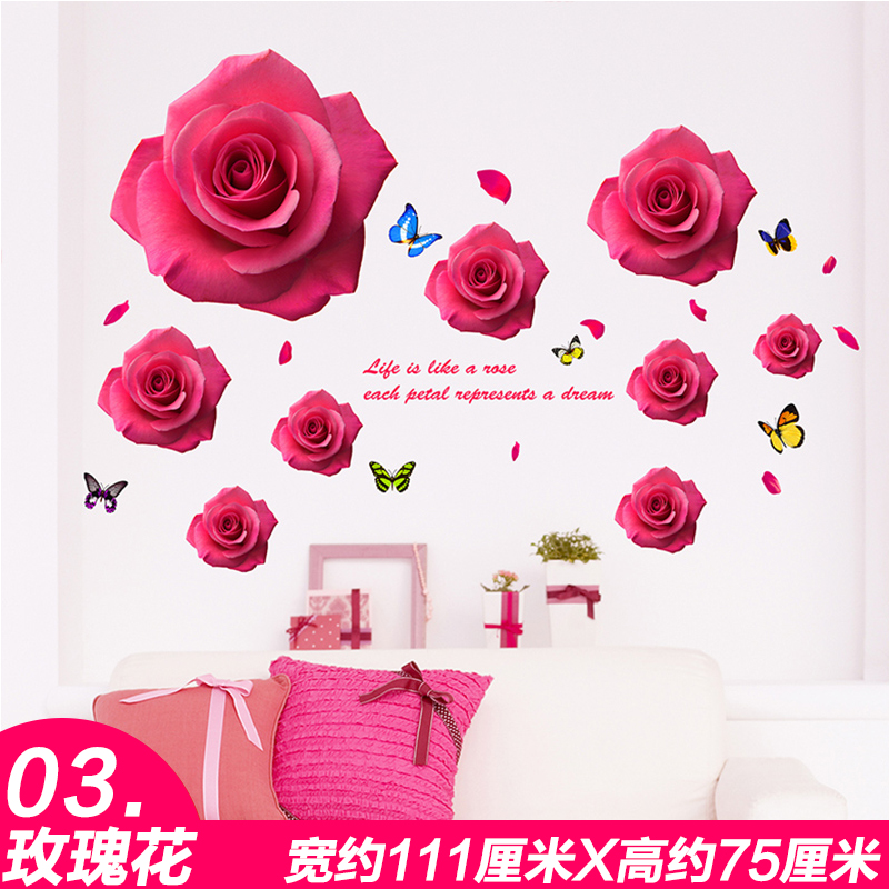 Philippines   Warm and romantic living room background wall princess ...