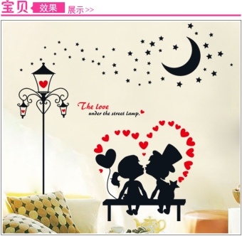Warm and romantic marriage house bedroom bedside adhesive paper Street Wall stickers