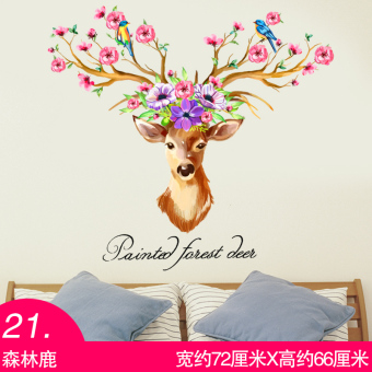 Warm and self-adhesive dormitory bedside bedroom sticker adhesive paper
