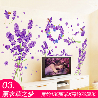 Warm bedroom decorative products room wall adhesive paper flower wallpaper living room backdrop