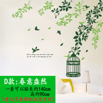 Warm bedroom living room sofa TV wall stickers flowers and trees