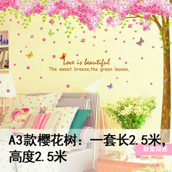 Warm cute tree under the romantic marriage house painting cherry