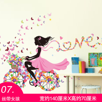Warm girl's children's room wall stickers
