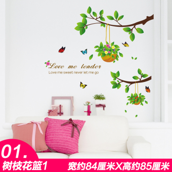 Warm indie self-stick wall adhesive paper sticker backdrop Wallpaper
