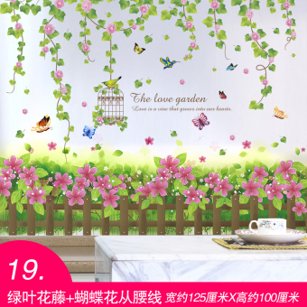 Warm indie wall adhesive paper wall painting dormitory Frame