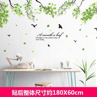Warm living room bedroom dormitory bedside flower stickers wall adhesive paper