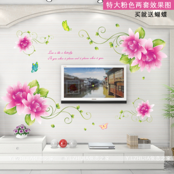 Warm living room TV background wall adhesive paper Wallpaper Price Philippines