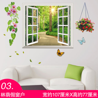 Warm model 3d sticker wall adhesive paper
