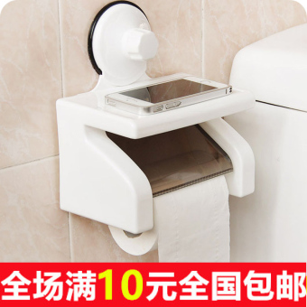 Waterproof Strong sucker toilet tissue box tissue holder