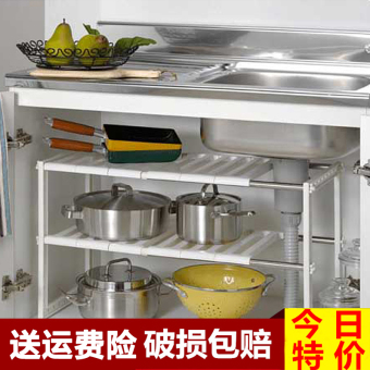 Weijiada Retactable Double-layer Stainless Steel Storage Rack