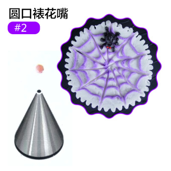 Wilton round mouth star-shaped fold petals flower tip decorating Nozzle