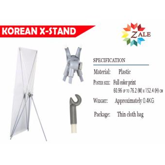 X Banner Stand 5ft H x 2 up to 2.5ft W