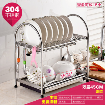 XELA multi-floor kitchen shelf dish rack