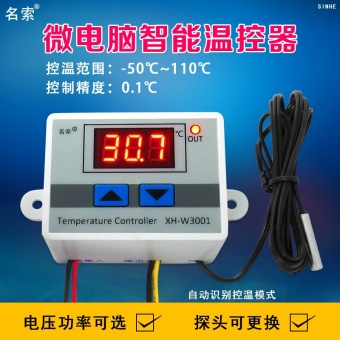XH-W3001 digital thermostat temperature switch microcomputer temperature controller temperature control switch temperature 12V - intl
