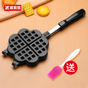 Xiangyouyou waffle cake mold heart-shaped non-stick muffin Mold Price Philippines