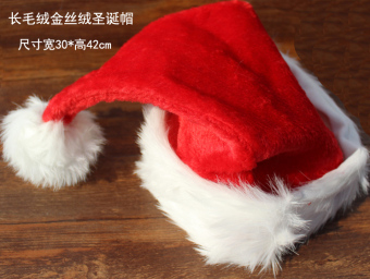 Xunqi Christmas welcome atmosphere Christmas cap Christmas hat