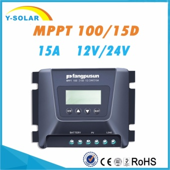 Y-SOLAR MP-1015D 15A MPPT solar controller 12v 24v AUTO LCD Displayfor max 100v solar panel charge controller - intl Price Philippines