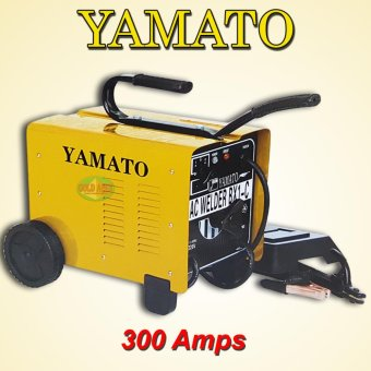 Yamato Jr. BX1 300A Portable Welding Machine Price Philippines