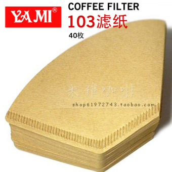 Yami American coffee machine drip coffee machine filter paper