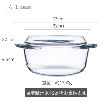Yi Jia heat-resistant thick round with lid ears bowl glass bowl