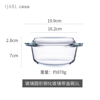 Yi Jia transparent home heat-resistant thick Salad Bowl glass bowl