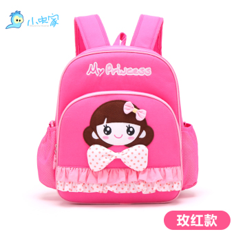Young student's male girls backpack kindergarten school bag