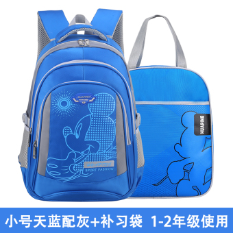 Young student's widened shoulder strap waterproof shoulder bag school bag