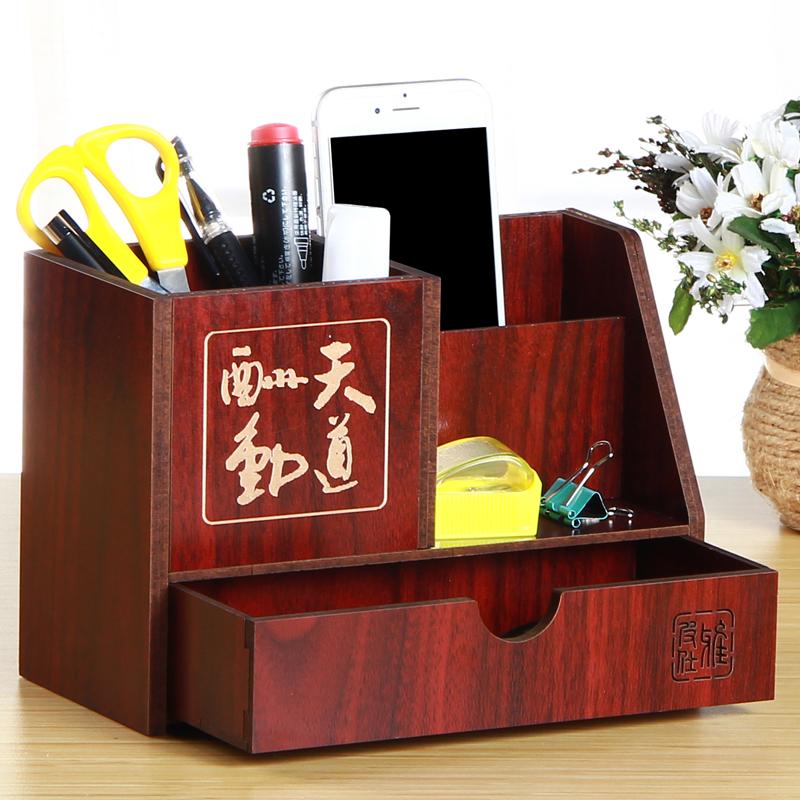Youpeng Shishang Desktop Combination Pen Holder Wooden