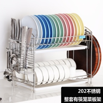 Yuedun double layer drain rack stainless steel dish rack