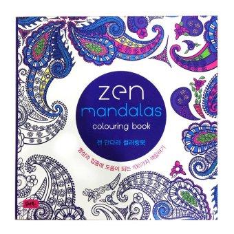ZEN Mandalas Anti Stress Adult Coloring Book