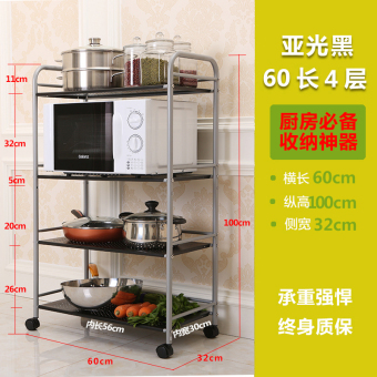 Zhisheng kitchen shelf microwave oven rack shelf floor rack