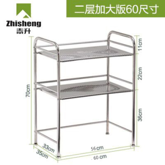 Zhisheng Stainless Steel Storage storage dish rack kitchen shelf