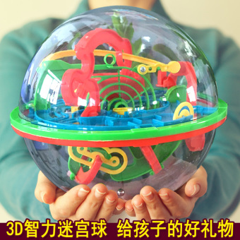 100 magic track ball children's toys fans House Ball