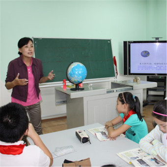 25cm Rotating World Earth Globe Atlas Map Geography Education Toy Desktop Decor - intl - 5