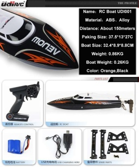 25km/h Super High Speed RC Boat Auto Rolling Back ElectricMotorboat 4CH Model Self -Righting Remote Control Speedboat RC BoatTempo Power Venom Electronic Ship with Auto Capsizing RectifyingDeviation Direction Function - intl - 4