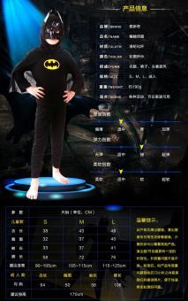 3PCS Top+Pants+Mask Cosplay Batman Halloween Costumes for Kids Boys(Size S Height 90-105CM) - intl - 5