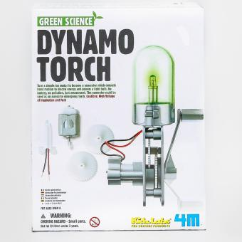 4M Green Science Dynamo Torch Price Philippines