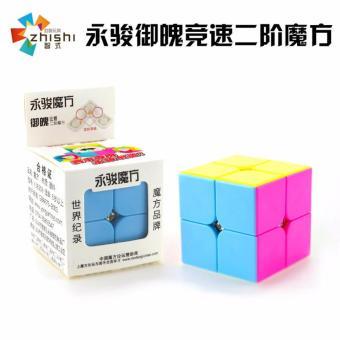 4pcs Rubiks Stickerless Magic Speed Cube Collection Set 2x2 3x3 4x45x5 - 3
