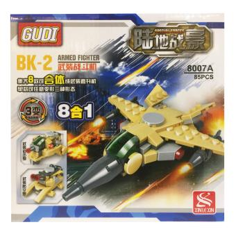 8007A GUDI 3in1 Armed Fighter Price Philippines