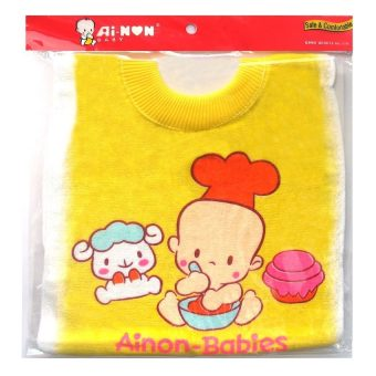 Ainon Baby Bib (Yellow) - picture 2
