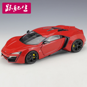 Alloy full open model car models Model